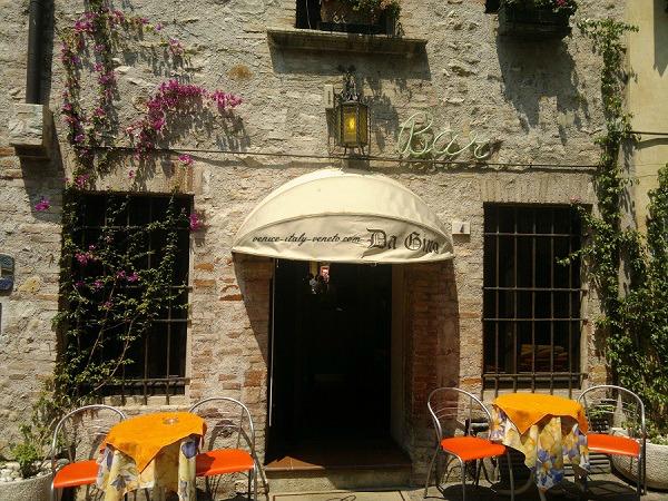 Bari in Veneto italy