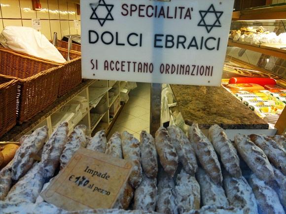Jewish shop in Venice