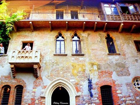 Romeo and Juliet Verona